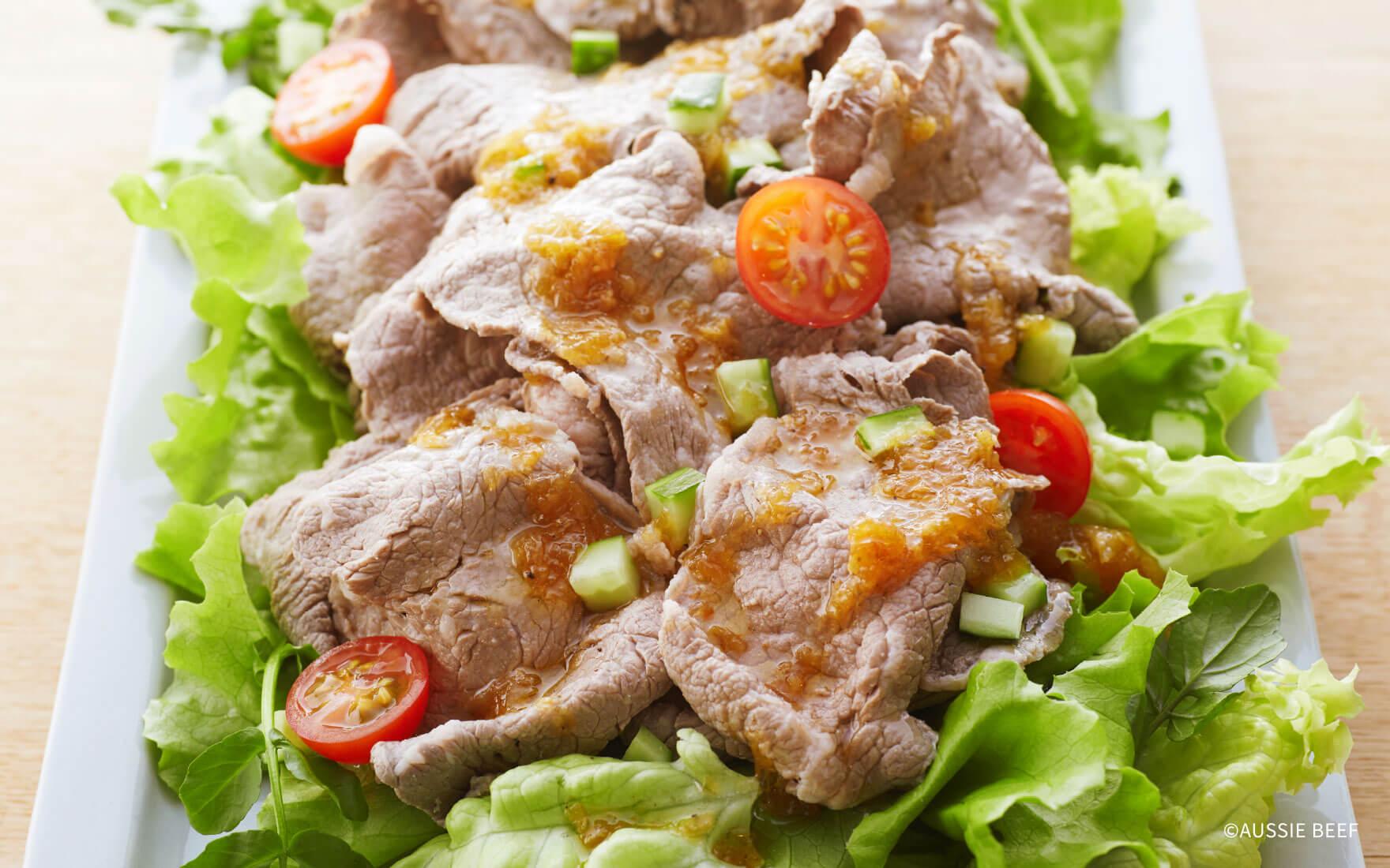 牛しゃぶ肉のグリーンサラダ