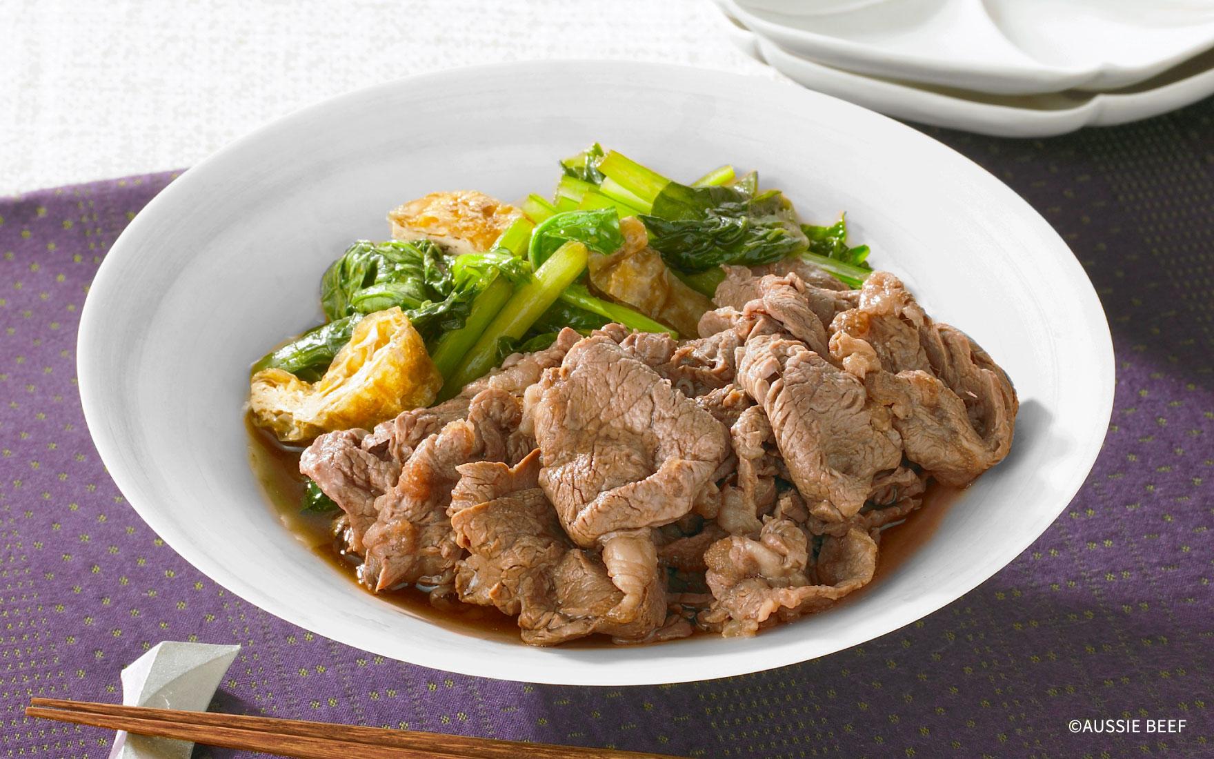 小松菜と牛しゃぶの煮びたし