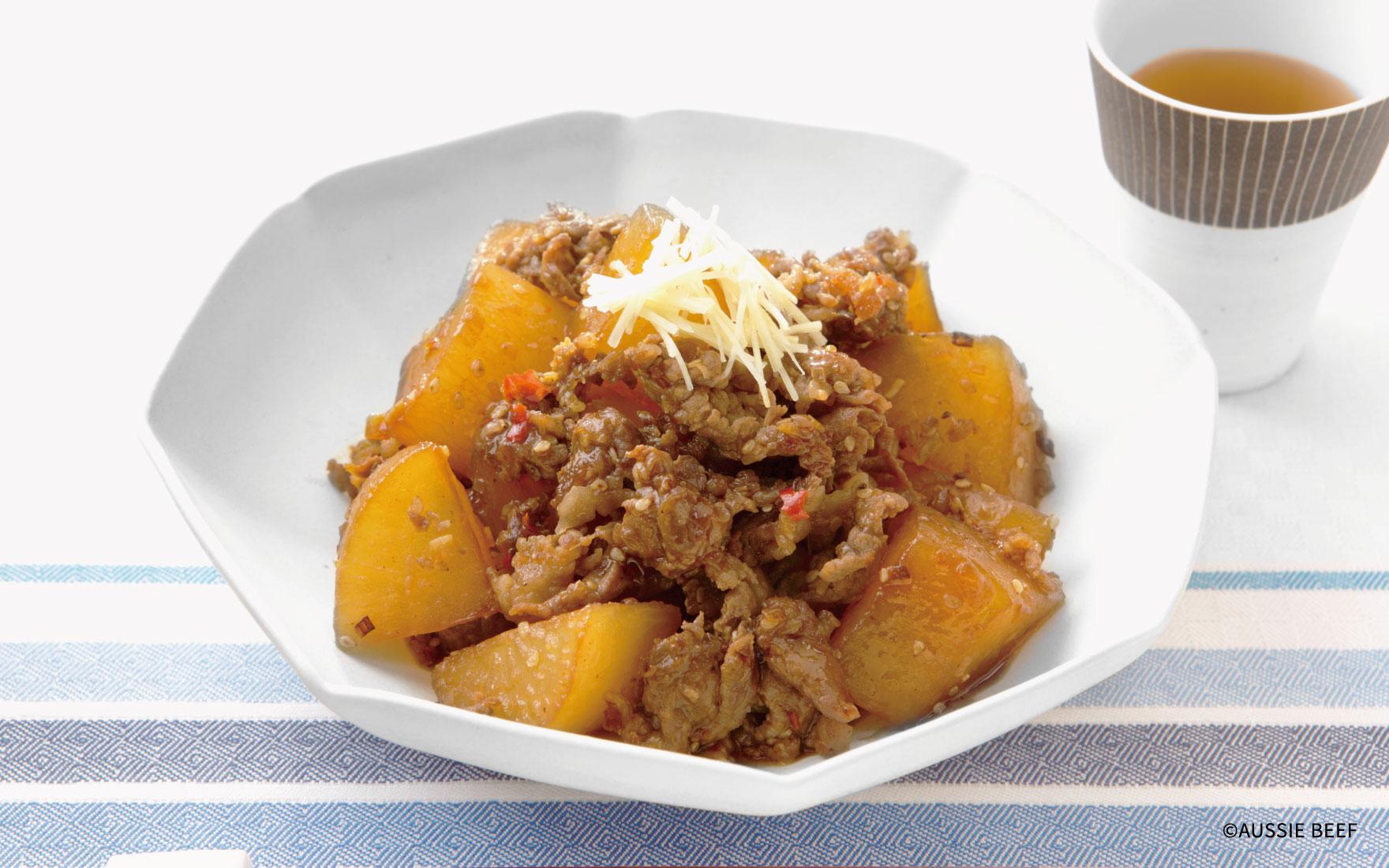 牛肉と大根の韓国風煮物