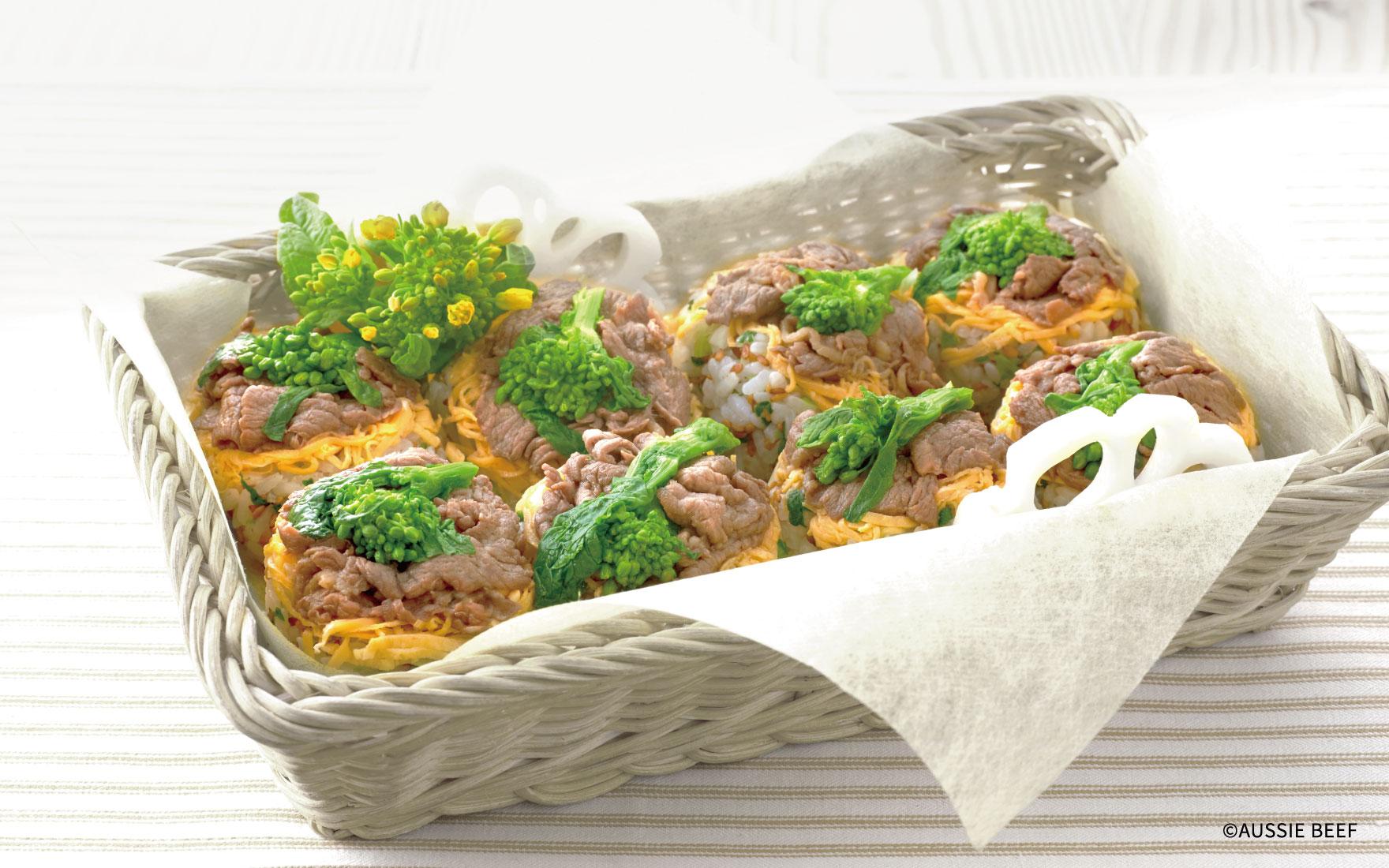 牛肉と菜の花の手まり寿司