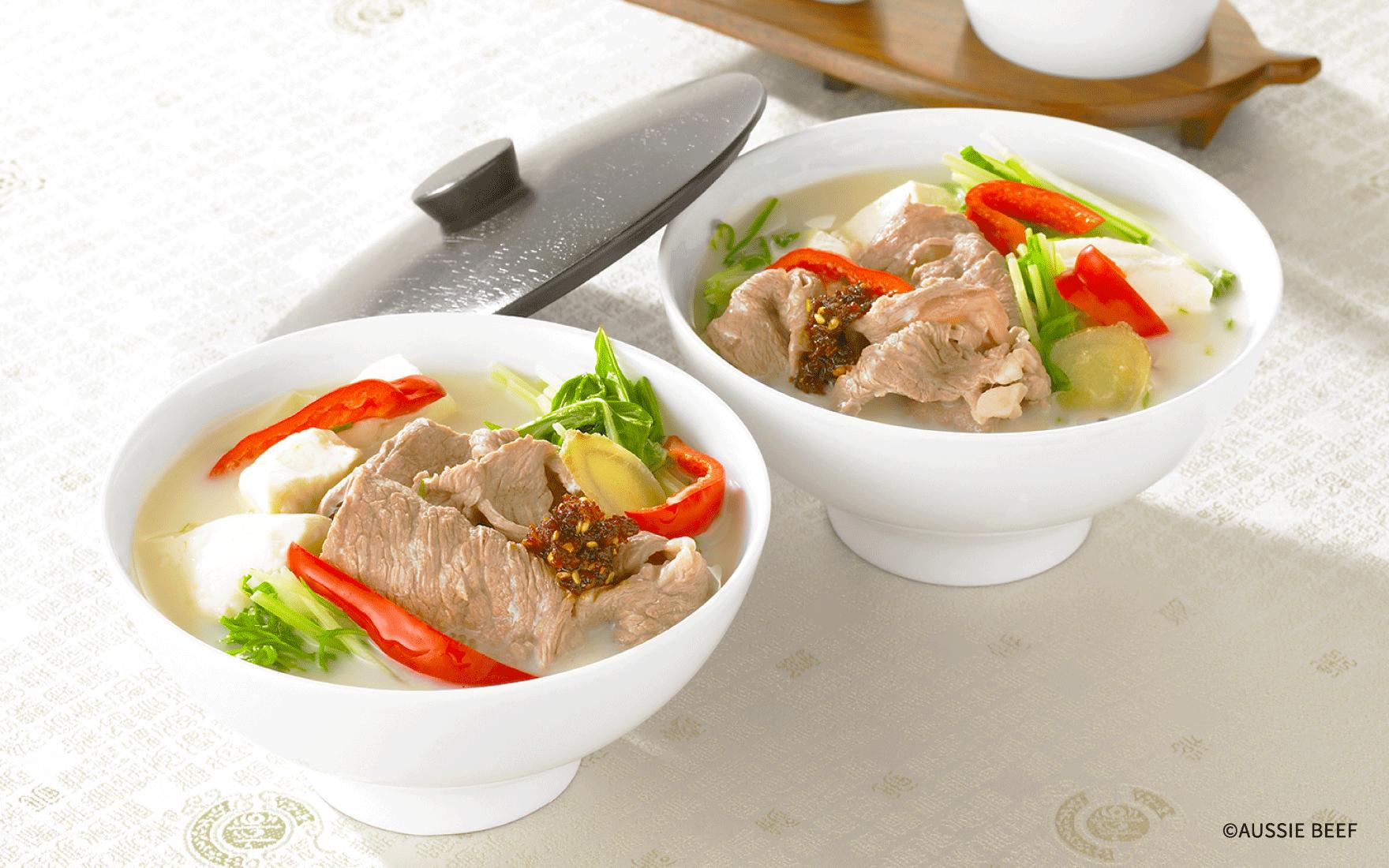 牛肉のあったか豆乳スープ